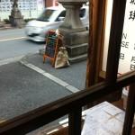 昨日はカフェBe店でした