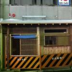 岡町本店を改装したい!