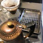 いつものドリップコーヒーを薄くしたり濃くしたりする方法