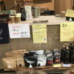 短パンフェス 野外フェスでカップコーヒー販売して気づいたこと