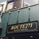 僕の尊敬する人 Route271の船井さん