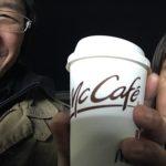 コンビニコーヒーとハンバーガーチェーン店のコーヒーを飲み比べて思ふこと