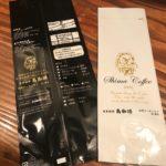 お店によって違うコーヒー豆(粉)の袋、違いは何?