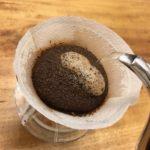 ドリップコーヒー 蒸らしを上手くするコツはあるの?
