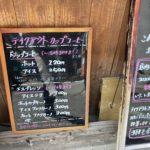 高槻店のテイクアウトコーヒー 絶好調です!