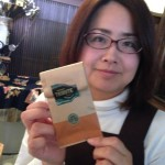 初体験!初めてスターバックスのコーヒー豆を買ったよ!