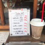 15年ぶりの野外イベント出店へ GO島珈琲!