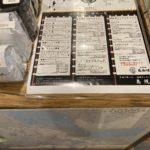 島珈琲のコーヒー豆の価格は安いのか?