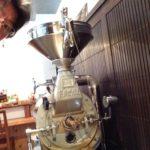 お店によってコーヒーの味わいの違いがあるのは、焙煎機のせいでもあるのです