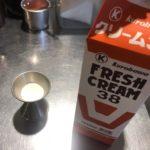 なぜお店ではミルクは生クリームを使うのか