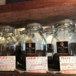 お店によって贔屓にしているコーヒー豆の銘柄ってあるの?