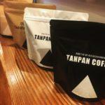 TANPAN COFFEEを持って短パンフェスへ行ってきます!