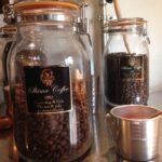 コーヒーを愉しむ為に必要な2つのこと