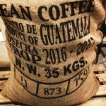 今年はコーヒー豆の当たり年?ブレンドの味わいの調整のお話