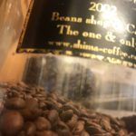 個性的な味わいを持つコーヒー豆は?