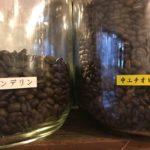 豆の大きさによって味わいの違いはあるのか?