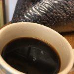アイスコーヒー用の豆をホットで飲むのも美味しいんやで
