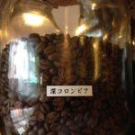少し寒くなると濃い目のコーヒーが欲しくなるのはなぜ?