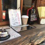 高槻店ではテイクアウトコーヒーもやってます