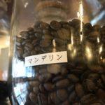 マンデリンというインドネシアのコーヒーの魅力