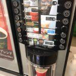 コーヒーマシンの調べ