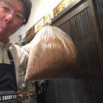 コーヒーの使用後の粉も肥料になるけど、もっといいのがコレ