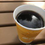 最近のカップコーヒーの味わいの傾向