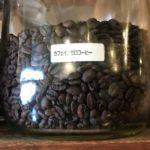 カフェインレスコーヒーとニンニクレス餃子