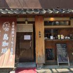 高槻店と岡町本店は通常営業です