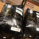 コーヒー豆袋がはちきれそうな現象