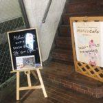 阪急富田駅徒歩0分 愛犬同伴可能なカフェがオープン!