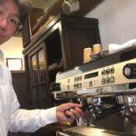 僕のコーヒーの始まりは珈琲館でのアルバイトからでした
