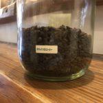 島珈琲のカフェインゼロコーヒー