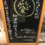 ホットコーヒー用のコーヒー豆、アイスコーヒーに使うは邪道なの?