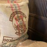 年末繁忙期特別企画第一弾 期間限定コロンビアコーヒーグレードアップ!
