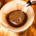 コーヒーを濃い味か薄味にドリップする、基本的な方法