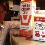 家でコーヒーを楽しむとき、ミルクは何を使うべきか?