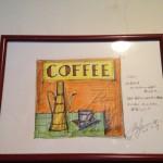 コーヒーはコミュニケーションを促進するツールだ~エクスマセミナーからの学び~