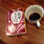 コーヒーはどの温度で飲むと1番美味しいのか?