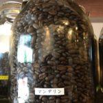 水出しコーヒー用のコーヒー豆はどれがいい?