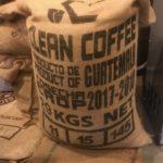 どうしてグァテマラコーヒーは美味しいのか