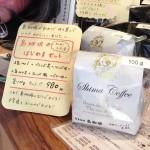 好みのコーヒー豆の探し方