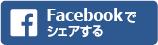 btn_facebook